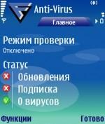 Программы для Nokia 5800