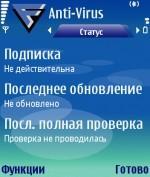 Игры для Nokia 5800